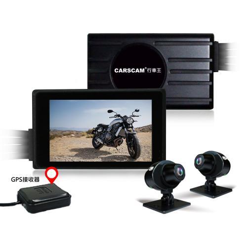 CARSCAM行車王 M6 精裝版 WIFI 機車行車記錄器SONY鏡頭 雙1080P +GPS軌跡記錄+線控器+防水殼  前後雙錄 Gogoro專用行車紀錄器 重機適用